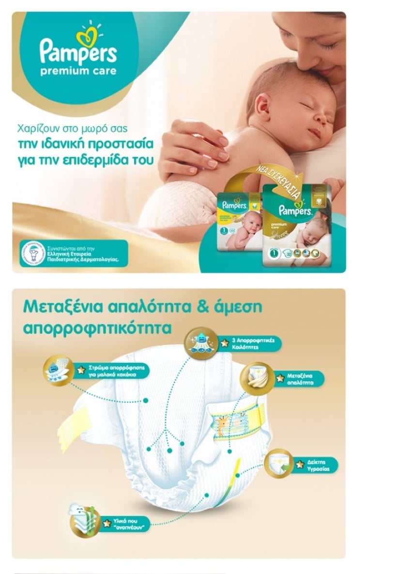 Pampers Premium Care Monthly Pack No.4 (Maxi) 8-15