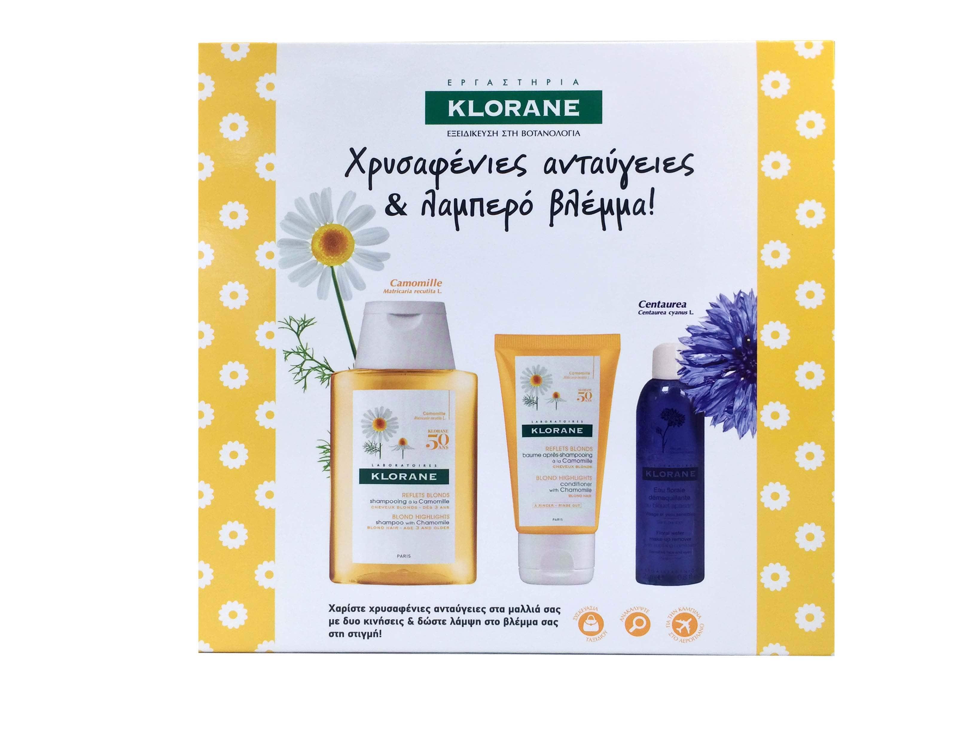 bc54adf383 Klorane TRAVEL SET Travel Kit Camomille Shampoo with Chamomile