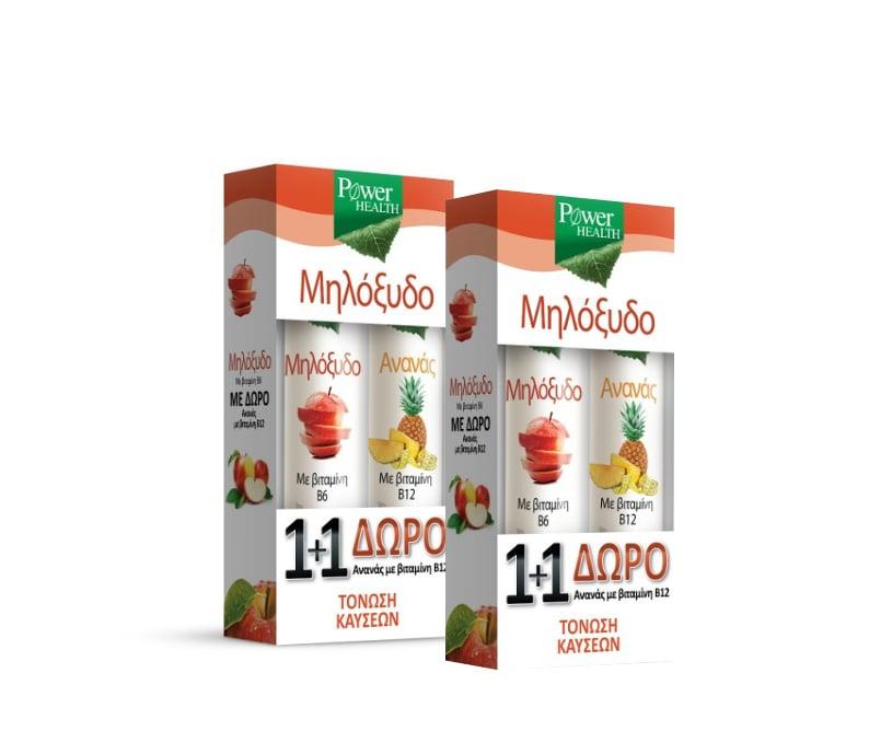 2 x Power Health (1+1 ΔΩΡΟ) με Συμπλήρωμα διατροφής με Μηλόξυδο & Βιταμίνη Β6, 2 x 20 eff.tabs & ΜΑΖΙ Συμπλήρωμα διατροφής με Ανανά & βιταμίνη Β12, 2 x 20 eff. tabs