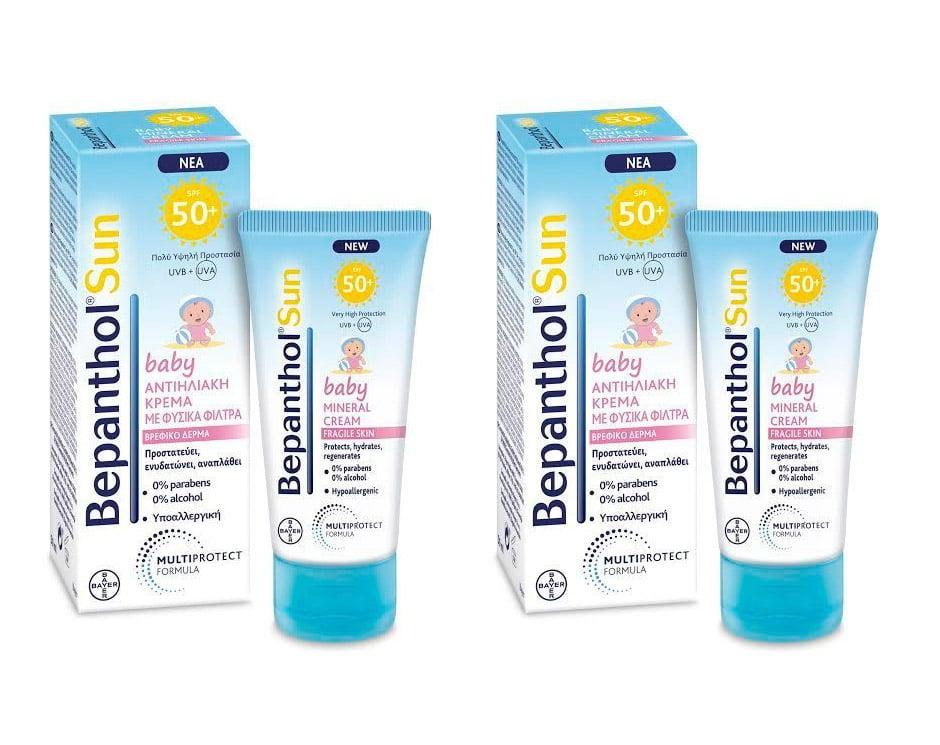 2 x Bepanthol Sun Baby SPF50+ Αντιηλιακή Κρέμα για βρέφη με Φυσικά Φίλτρα, 2 x 50ml