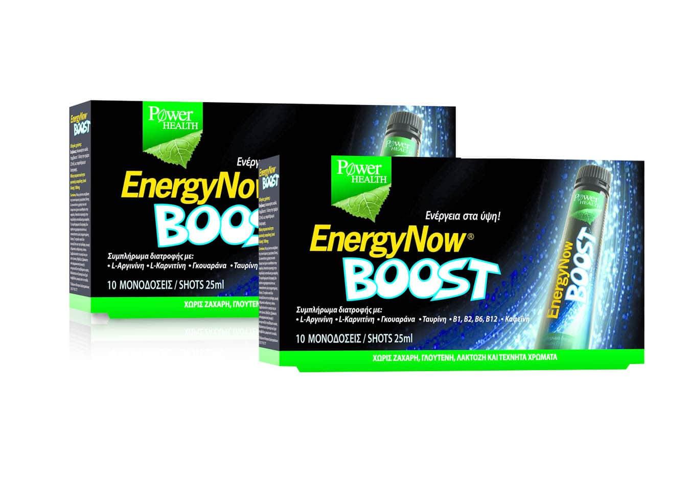 2 x Power Health Energy Now Boost Φυσικό Τονωτικό σε μονοδόσεις με Γεύση Cola, 2 x (10 x 25ml)