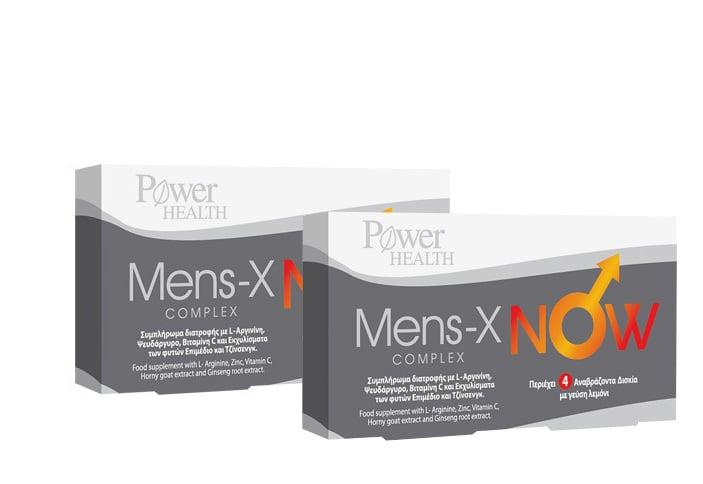 2 x Power Health Men's X Now Συμπλήρωμα Διατροφής για την Άμεση Τόνωση της Ερωτικής Διάθεσης & της Στυτικής Λειτουργίας, με Γεύση Λεμονάδας, 2 x 4 eff. tabs