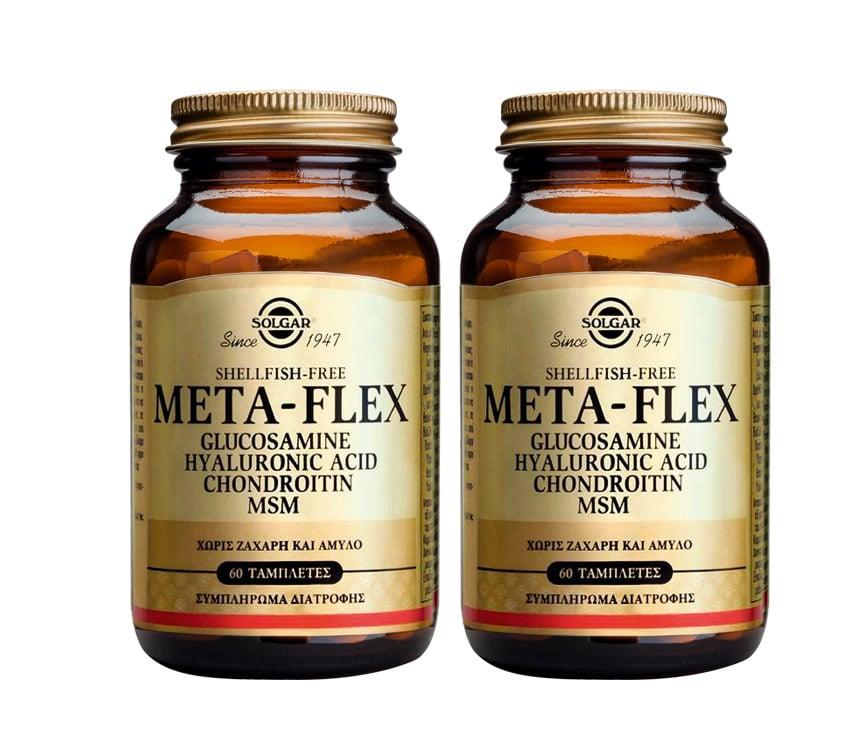 2 x Solgar Meta Flex - Glucosamine Chondroitin Hyaluronic Acid MSM, 2 x 60 tabs