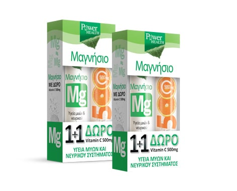 2 x Power Health (1+1  ΔΩΡΟ) με Magnesium 220mg Συμπλήρωμα Μαγνησίου, 2 x 20 eff.tabs & μαζί Vitamin C 500mg Αναβράζουσα Βιταμίνη C με Γεύση Πορτοκάλι, 2 x 20 eff. tabs