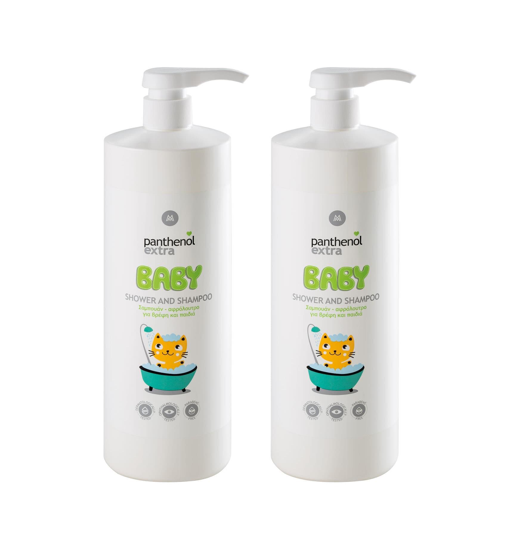 2 x Panthenol Extra Baby 2 in 1 Shampoo & Bath (1+1 ΔΩΡΟ) Σαμπουάν - Αφρόλουτρο για βρέφη & παιδιά, 2 x 1lt