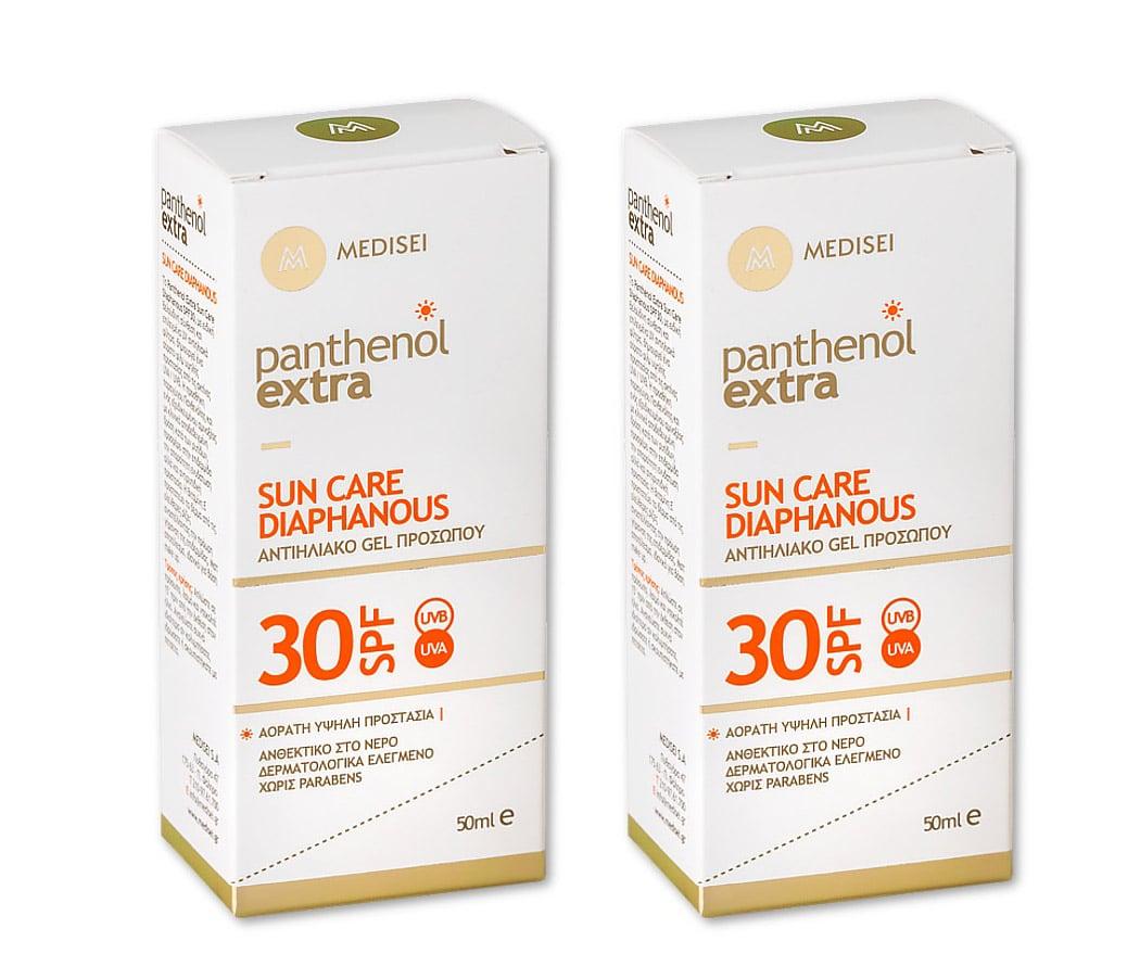 2 x Panthenol Extra Sun Care SPF30 Diaphanous Face Gel Διάφανη Αντιηλιακή Κρέμα-Gel Προσώπου, 2 x 50ml