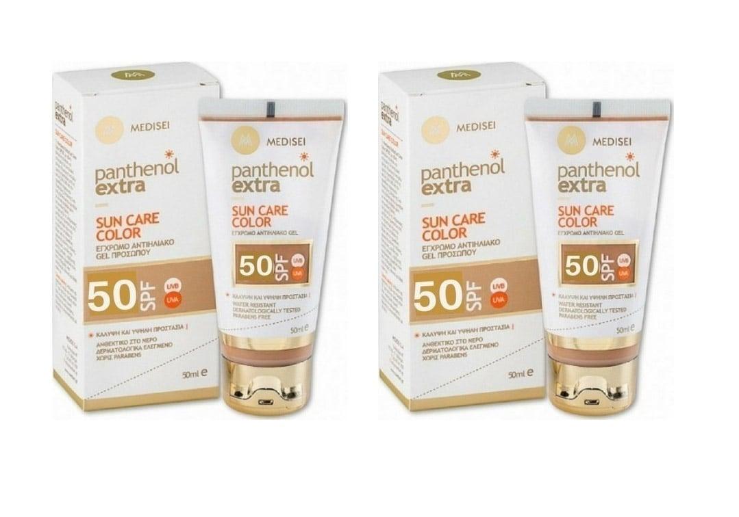 2 x Panthenol Extra Sun Care Spf 50 Diaphanous Face Gel , 2 x 50 ml