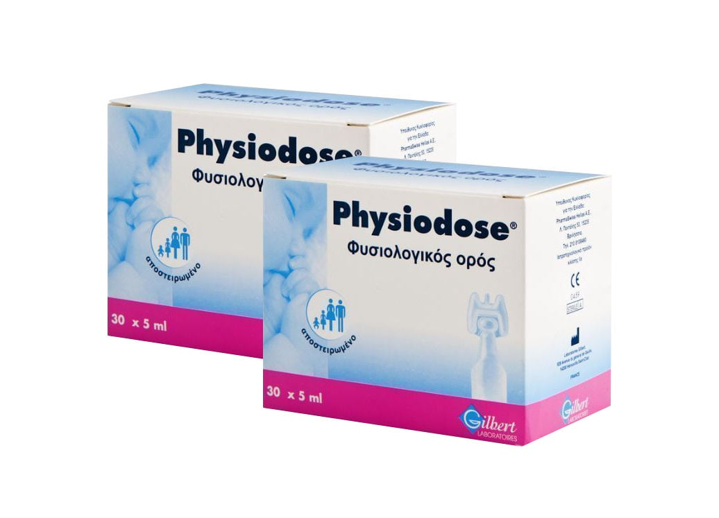 2x Physiodose Στείρος φυσιολογικός ορός σε αμπούλες μιας δόσης, για τη ρινική και οφθαλμολογική υγιεινή, 2x 30αμπούλες x 5ml/αμπ.