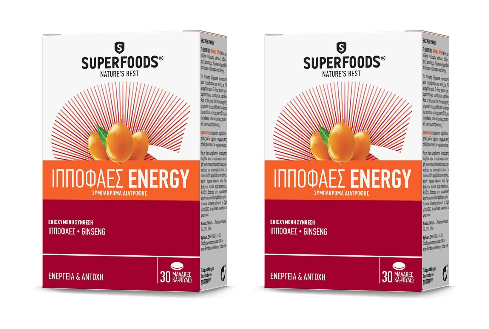 2x Superfoods Ιπποφαές Energy Συμπλήρωμα Διατροφής για άτομα με αυξημένες ΚαθημερινέςΑνάγκες, 2x 30caps