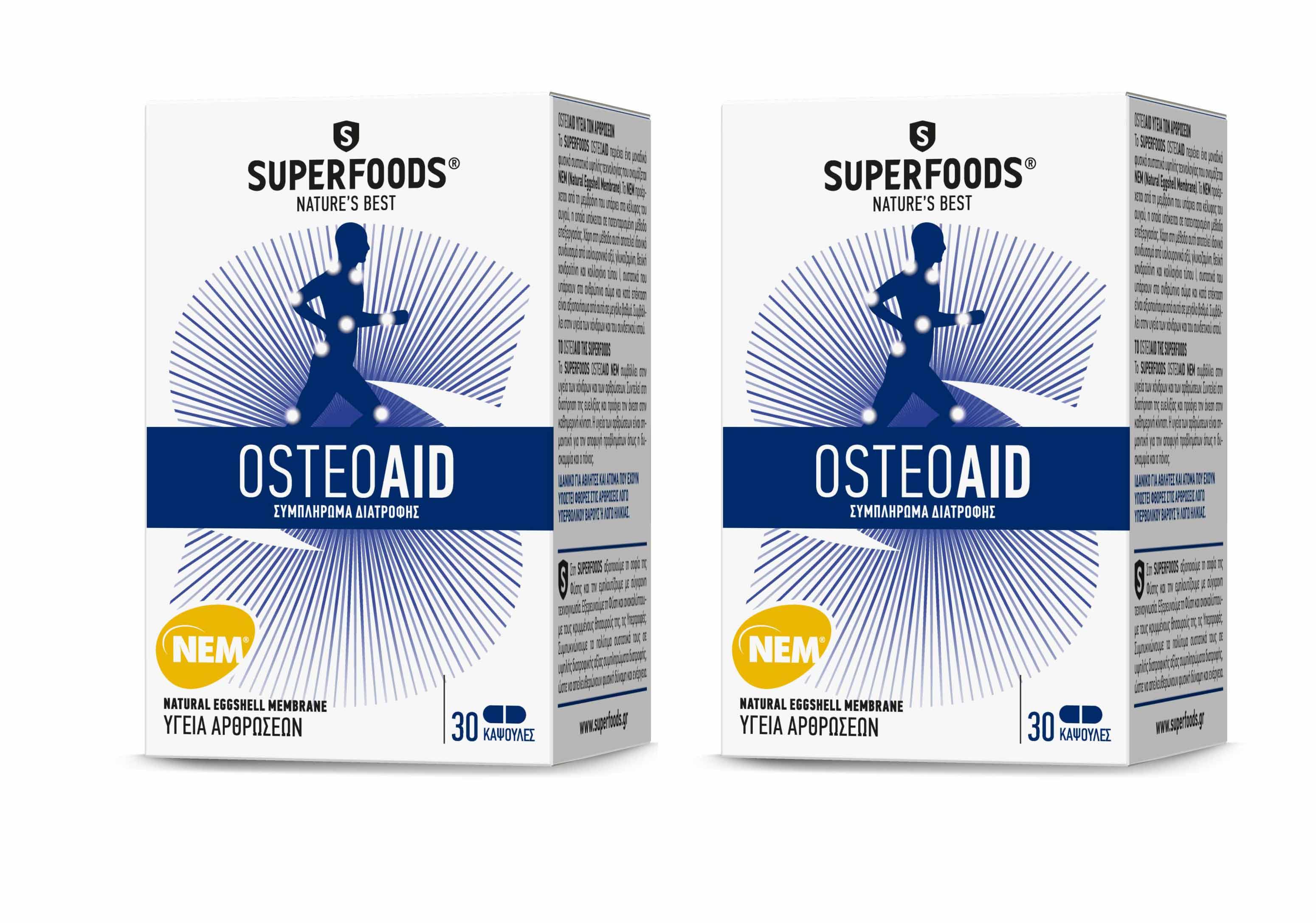 2x Superfoods Osteoaid Συμπλήρωμα Διατροφής για την υγεία των Αρθρώσεων, 2x 30caps