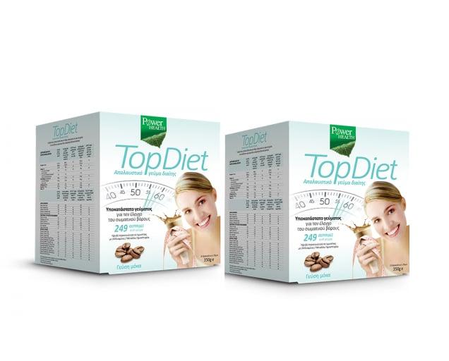 2 x Power Health Top Diet Υποκατάστατο Γεύματος για τον Έλεγχο του Σωματικού Βάρους με Γεύση Μόκα, 2 x (10 x 35gr)