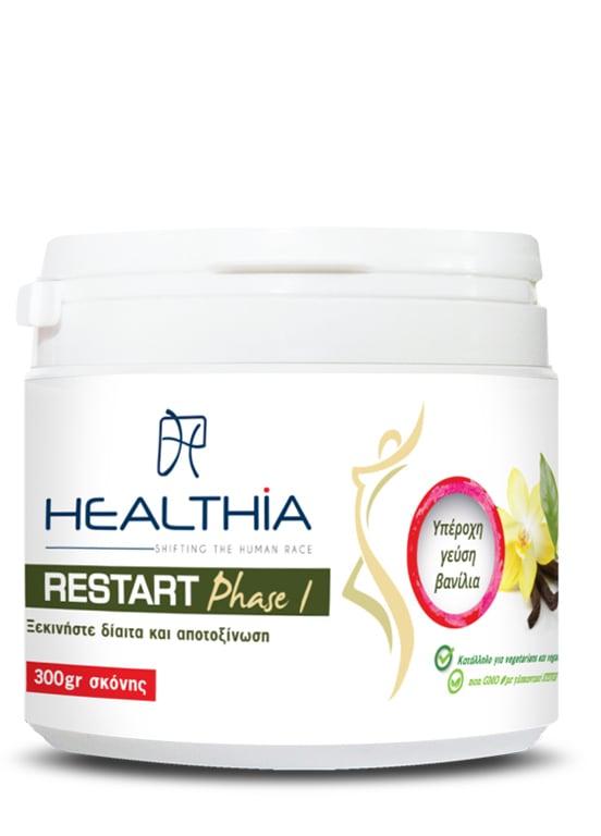 Healthia Restart Phase 1 Vanilla Πρωτεϊνικό Ρόφημα σε Σκόνη με Γεύση Βανίλια, 300g