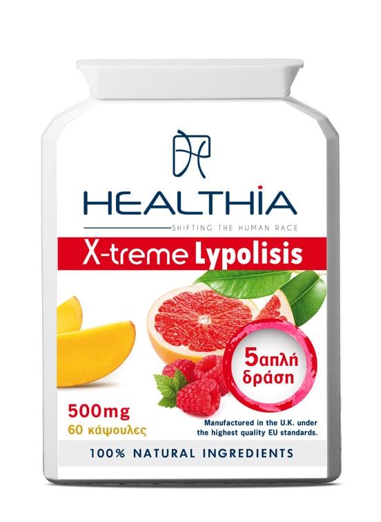 Healthia X-treme Lypolisis Συμπλήρωμα Διατροφής για Ενίσχυση του Μεταβολισμού & Απώλεια Βάρους, 60 caps