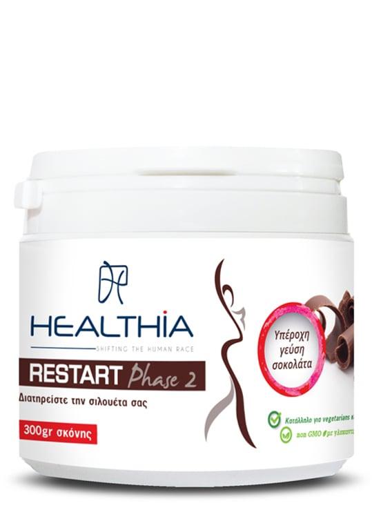 Healthia Restart Phase 2 Choco Lover Πρωτεϊνικό Ρόφημα σε Σκόνη με Γεύση Σοκολάτα, 300g