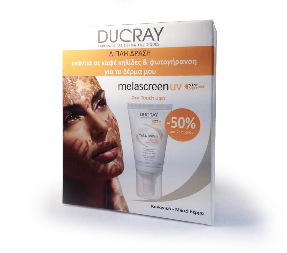 Ducray Melascreen Photoprotection Light Cream SPF50+ ΠΑΚΕΤΟ ΠΡΟΣΦΟΡΑΣ -50% ΤΟ 2ο ΠΡΟΪΟΝ Αντηλιακή Κρέμα Προσώπου για Δυσχρωμίες για Κανονικά & Μικτά Δέρματα, 2 x 40 ml