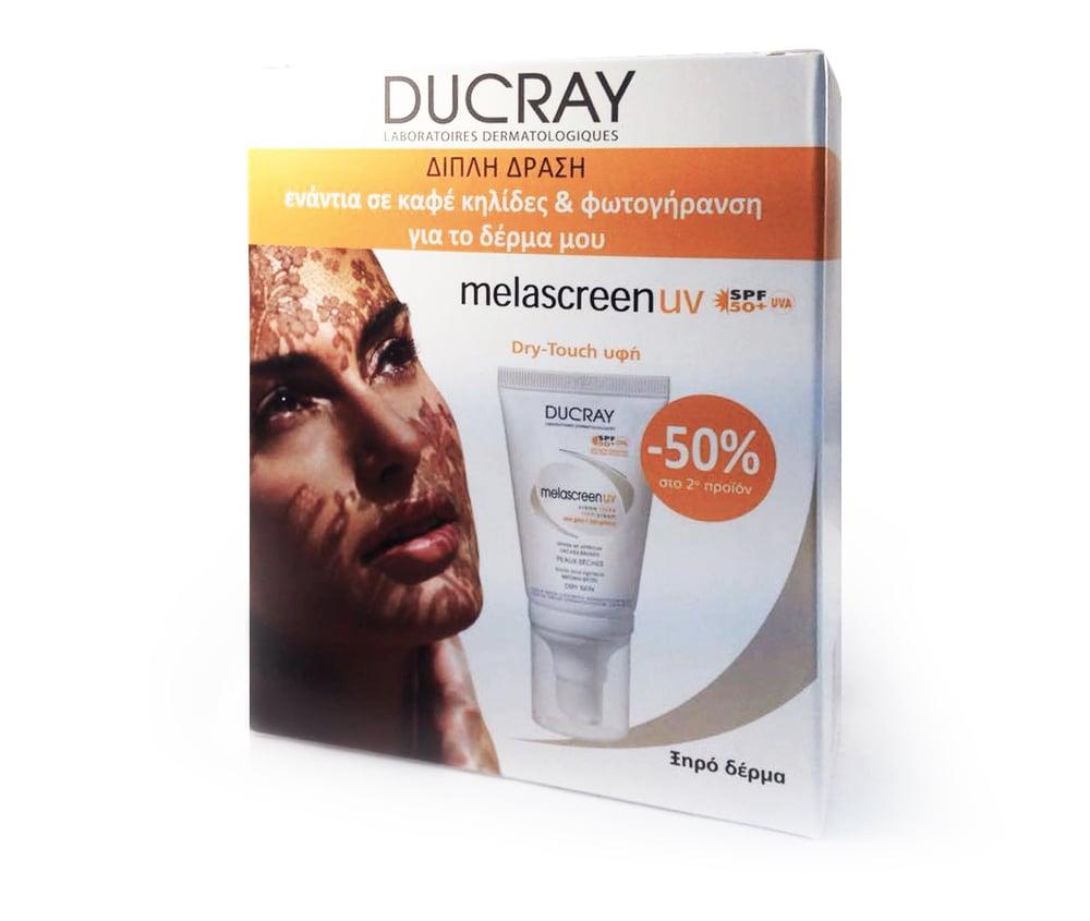 Ducray Melascreen Photoprotection Rich Cream SPF50+ ΠΑΚΕΤΟ ΠΡΟΣΦΟΡΑΣ -50% ΤΟ 2ο ΠΡΟΪΟΝ Αντηλιακή Κρέμα Προσώπου για Δυσχρωμίες, Κατάλληλη για Ξηρά Δέρματα, 2 x 40 ml