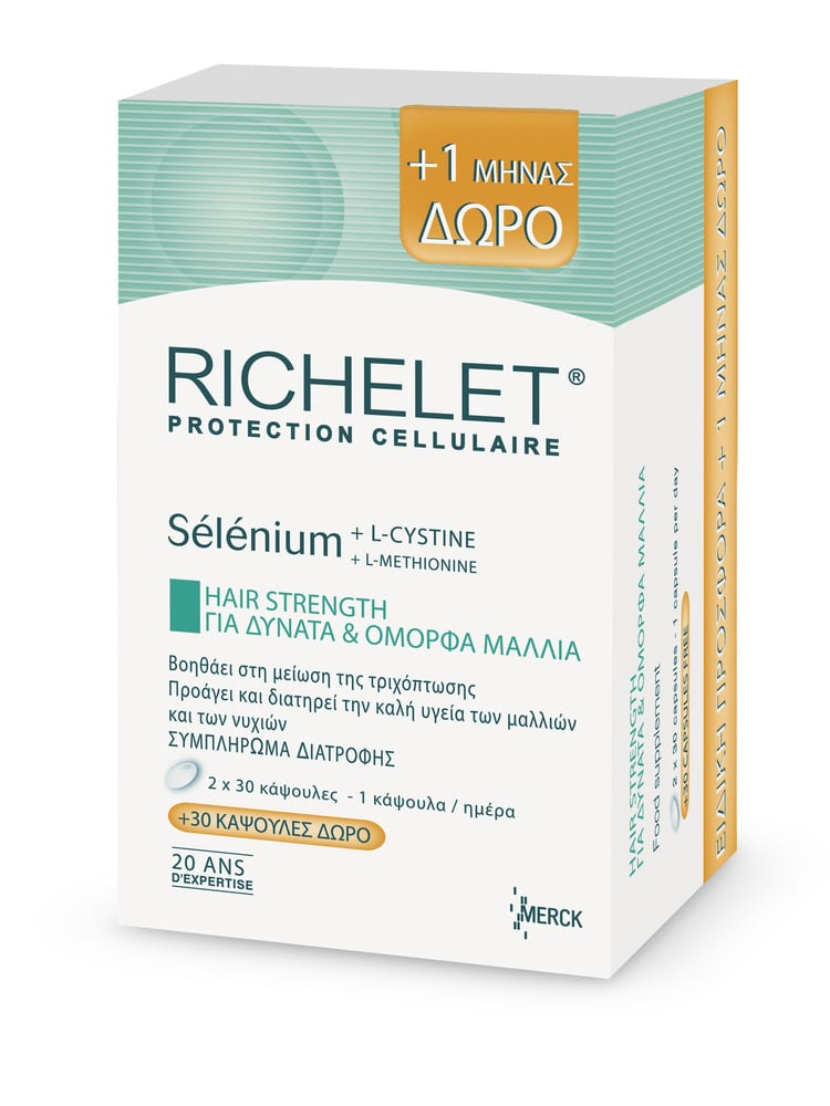 Merk Richelet Hair Strength, Merk Richelet Hair Strength supplement for strong and beautiful hair 60 capsules + 30 gift
