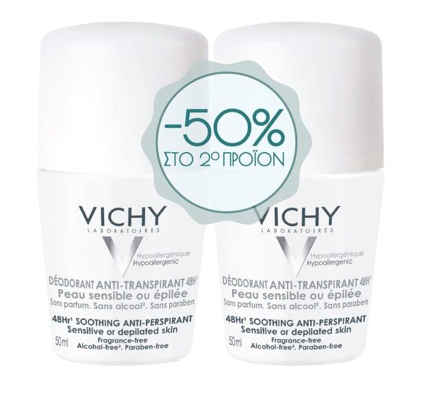 Vichy Deodorant 48hrs Roll On 48ωρη Αποσμητική Φροντίδα για Ευαίσθητες & Αποτριχωμένες Επιδερμίδες -50% ΕΚΠΤΩΣΗ ΣΤΟ 2ο ΠΡΟΪΟΝ, 2 x 50ml