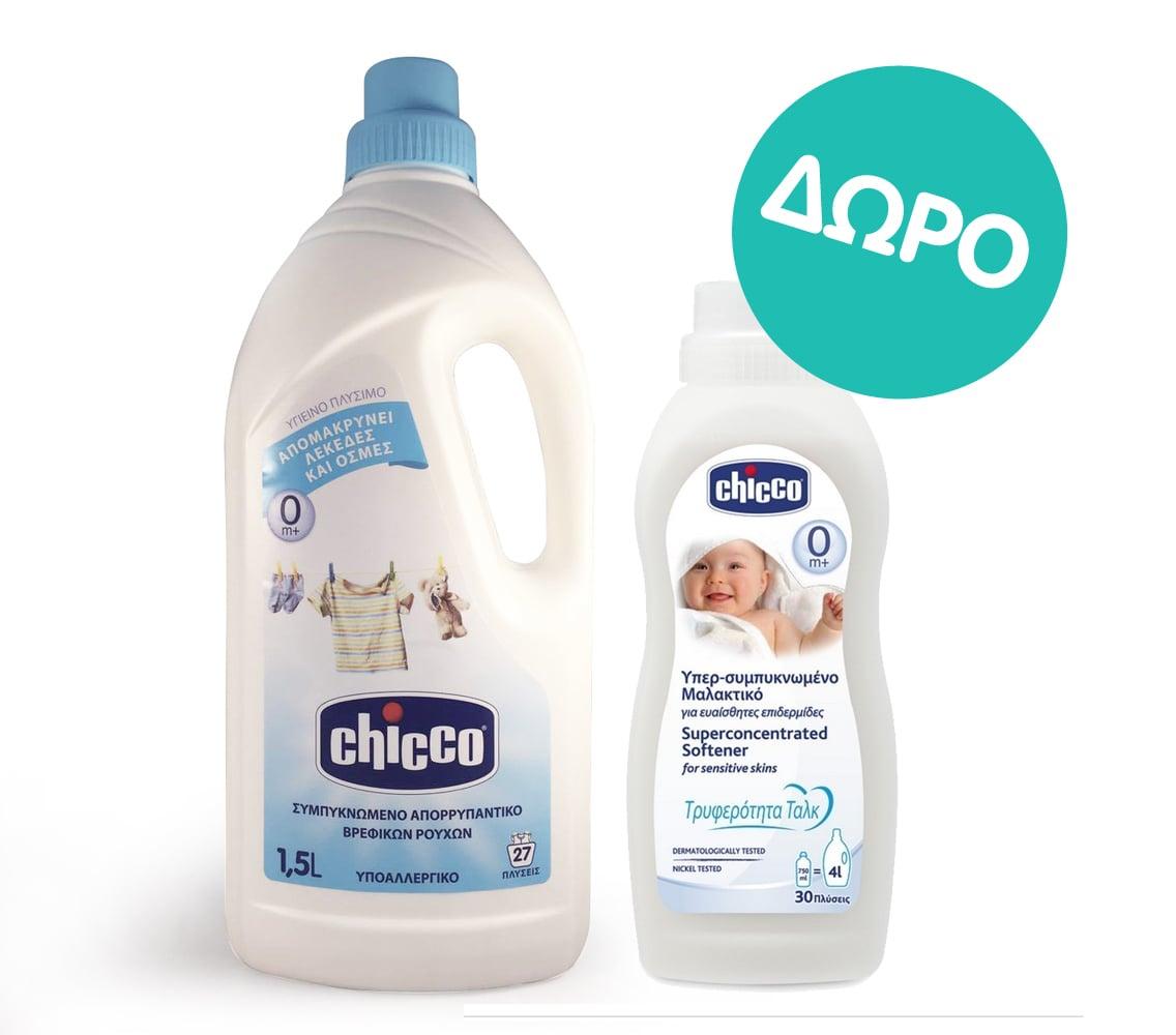 "Chicco Συμπυκνωμένο Υποαλλεργικό Απορρυπαντικό Βρεφικών Ρούχων, 1.5L & ΔΩΡΟ Chicco Υπερ-Συμπυκνωμένο Μαλακτικό Ρούχων ""Τρυφερότητα Ταλκ"", 750 ml"