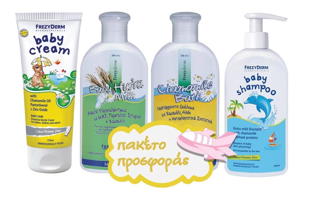Frezyderm Baby ΠΑΚΕΤΟ με Baby Cream Κρέμα για την Αλλαγή της Πάνας, 175ml, Baby Chamomile Bath για τον Καθαρισμό του Ερεθισμένου Δέρματος, 200ml, Baby Hydra Milk Ενυδατικό Γαλάκτωμα Σώματος, 200ml & Baby Shampoo Απαλό Σαμπουάν Καθημερινής Χρήσης, 300ml