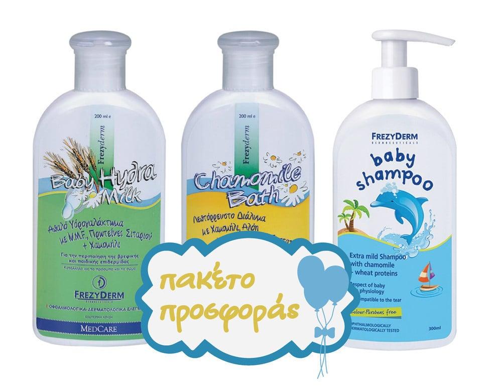 Frezyderm Baby ΠΑΚΕΤΟ με Baby Chamomile Bath Διάλυμα για τον Καθαρισμό του Ερεθισμένου Δέρματος, 200ml , Baby Hydra Milk Ενυδατικό Γαλάκτωμα Σώματος, 200ml & Baby Shampoo Απαλό Σαμπουάν Καθημερινής Χρήσης, 300ml