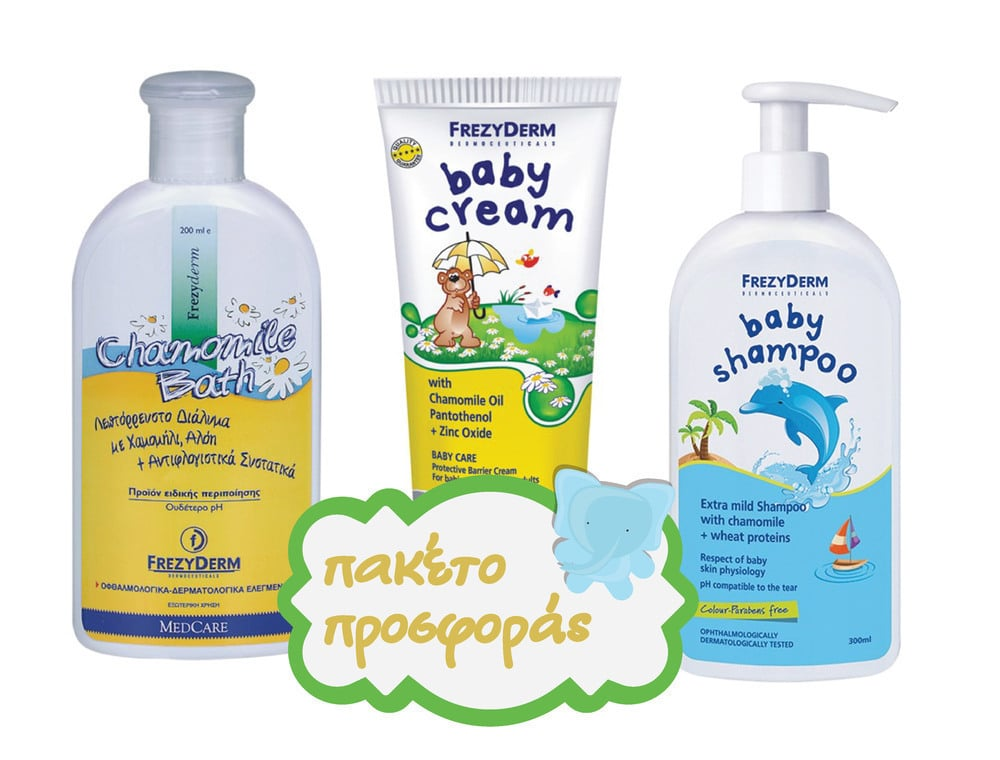 Frezyderm Baby PACKAGE with Baby Cream, 175ml, Baby Chamomile Bath, 200ml & Baby Shampoo, 300ml