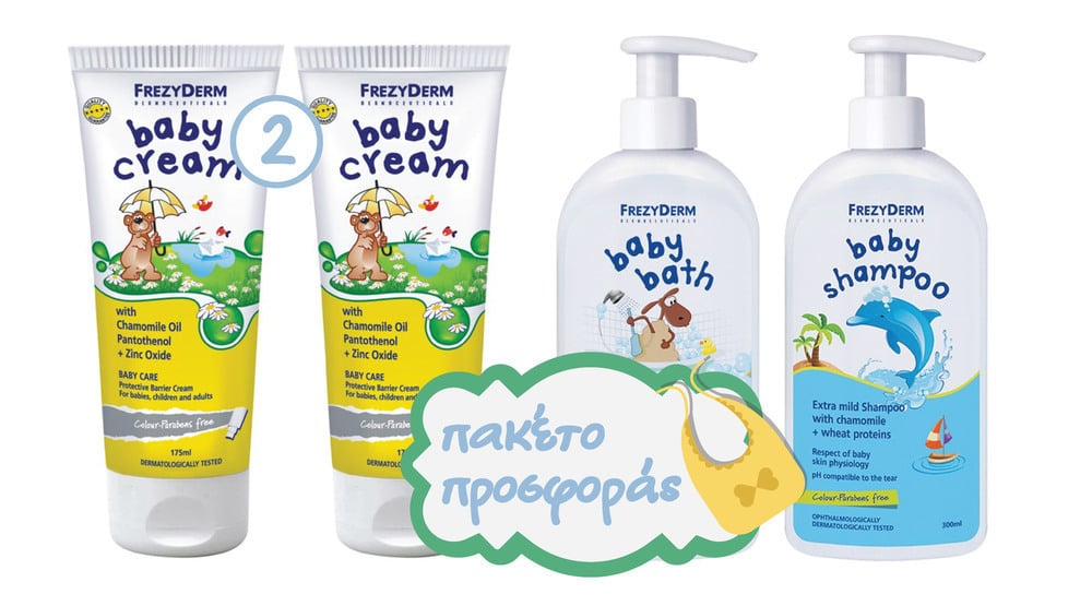 Frezyderm Baby ΠΑΚΕΤΟ με 2 x Baby Cream Κρέμα για την Αλλαγή της Πάνας, 2 x 175ml, Baby Bath Απαλό Αφρόλουτρο Καθημερινής Χρήσης, 300ml & Baby Shampoo Απαλό Σαμπουάν Καθημερινής Χρήσης, 300ml