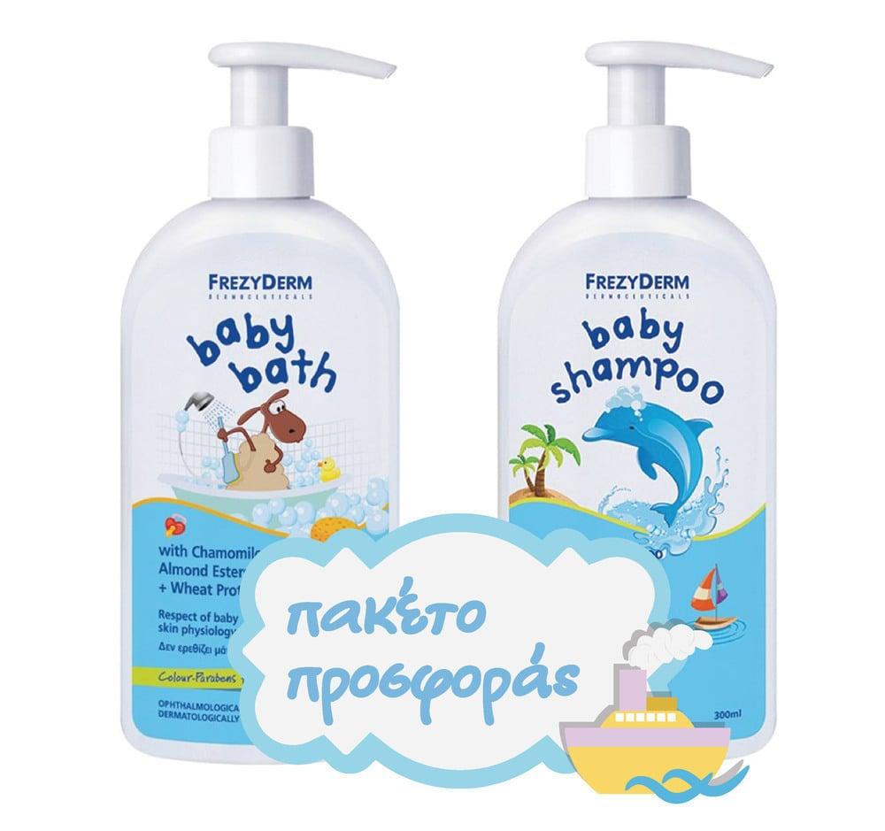 Frezyderm Baby ΠΑΚΕΤΟ με Baby Bath Απαλό Αφρόλουτρο Καθημερινής Χρήσης, 300ml & Μαζί Baby Shampoo Απαλό Σαμπουάν Καθημερινής Χρήσης, 300ml
