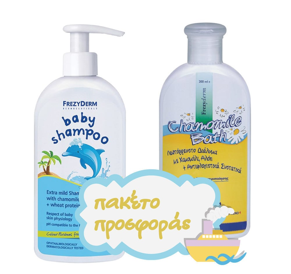 Frezyderm Baby PACKAGE with Baby Shampoo, 300ml & Baby Chamomile Bath, 200ml