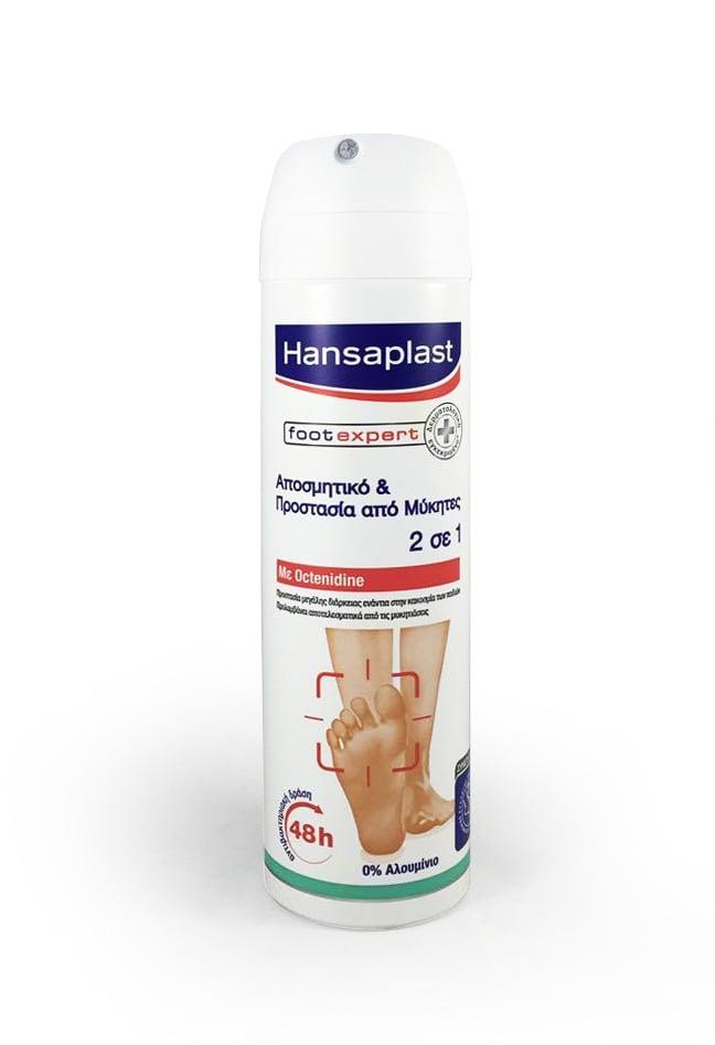 Hansaplast Αποσμητικό για τα Πόδια & Προστασία από Μύκητες 2 σε 1, 150ml