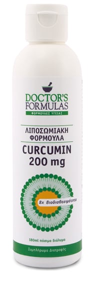 Doctor's Formula Curcumin 200mg Λιποσωμιακή Φόρμουλα με Εκχύλισμα Ρίζας Turmeric, 180ml