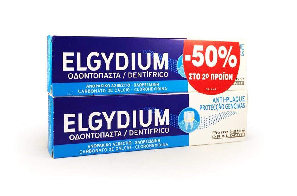 2 x Elgydium ANTIPLAQUE Jumbo Οδοντόκρεμα, 2 x 100 ml