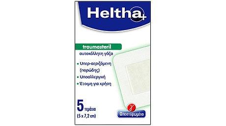 Heltha Traumasteril Υποαλλεργική Αυτοκόλλητη Γάζα 5 x 7.2 cm, 5 τεμάχια