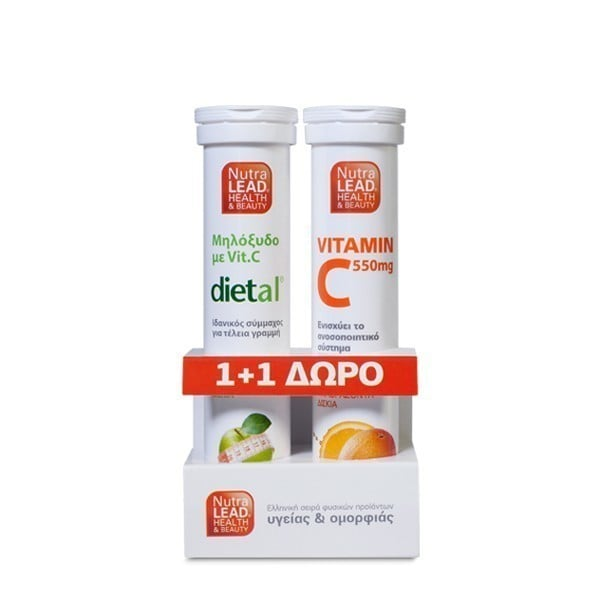 Nutralead (1+1 ΔΩΡΟ) με Dietal Μηλόξυδο με Βιταμίνη C, 20 eff. tabs & Vitamin C 550mg Βιταμίνη C, 20 eff. tabs