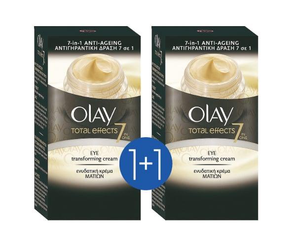 Olay Total Effects 7 Eye Transforming Cream Αντιρυτιδική & Ενυδατική Κρέμα Ματιών (1+1 ΔΩΡΟ), 2 x 15ml