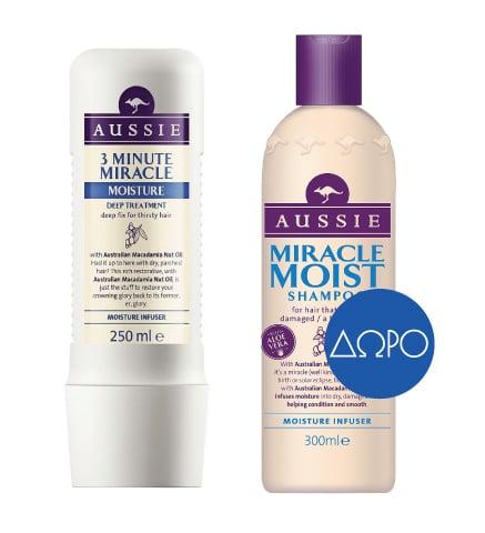 Aussie 3 Minute Miracle Moist Βαθιά Θεραπεία 3' για Ξηρά Μαλλιά, 250ml & ΔΩΡΟ Aussie Miracle Moist Shampoo Σαμπουάν για Θαμπά & Ξηρά Μαλλιά, 300ml