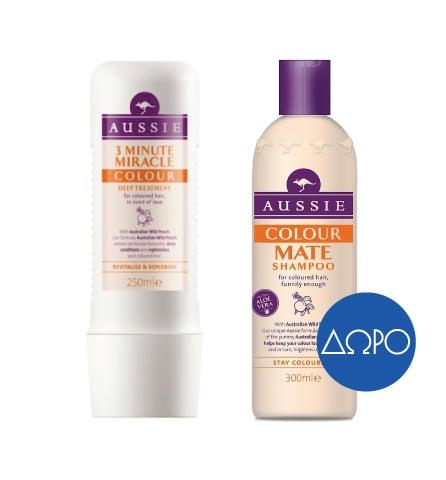 Aussie 3 Minute Miracle Colour Mate Deep Treatment Κρέμα 3 Λεπτών, 250ml & ΔΩΡΟ Aussie Colour Mate Shampoo Σαμπουάν, 300ml