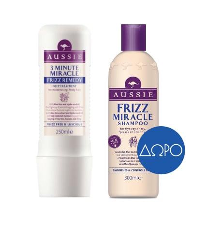 Aussie 3 Minute Miracle Frizz Deep Treatment Κρέμα 3 λεπτών, 250ml & ΔΩΡΟ Aussie Frizz Miracle Shampoo Σαμπουάν Λείανσης, 300 ml