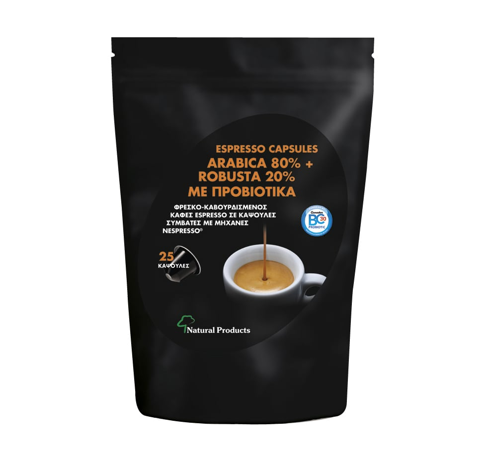 Natural Products Espresso Capsules Arabica 80% & Robusta 20% Καφές με Προβιοτικά, 25 caps