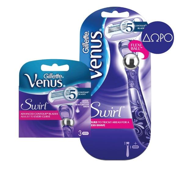 Gillette Venus Swirl Ανταλλακτικά για τη Γυναικεία Ξυριστική Μηχανή με Τεχνολογία Flexball, 3 ανταλλακτικά & ΔΩΡΟ Venus Swirl Γυναικεία Ξυριστική Μηχανή, 1 μηχανή & 1 ανταλλακτικό