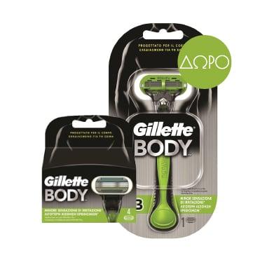 Gilette Body Ανταλλακτικές Λεπίδες Ειδικά Σχεδιασμένες για το Σώμα, 4 τεμάχια & ΔΩΡΟ Gilette Body Ξυριστική Μηχανή Ειδικά Σχεδιασμένη για το Σώμα, 1 τεμάχιο