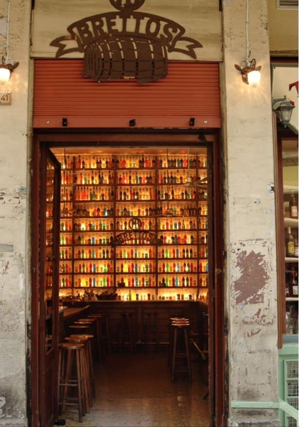 Αγίου Βαλεντίνου: Ρομαντικά μέρη για να πας στην Αθήνα-1