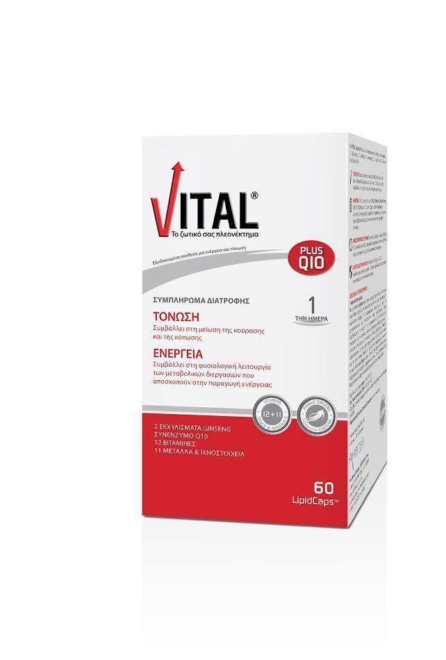 Vital Plus Q10 Συμπλήρωμα με Συνένζυμο Q10, 60caps