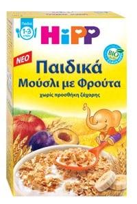 Hipp Παιδικά Μούσλι με Φρούτα Βιολογικής Καλλιέργειας από τον 12ο μήνα, 200gr