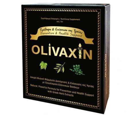 Abc Kinitron Olivaxin Ισχυρή Φυσική Φόρμουλα για την Ενίσχυση του Ανοσοποητικού & Στοματικό Σπρέι, vial 30ml & spray 50ml