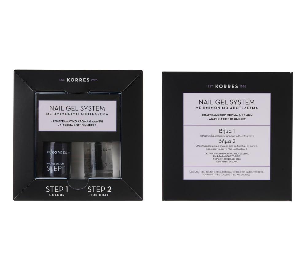 Korres Nail Gel System Βερνίκι Νυχιών με Ημιμόνιμο Αποτέλεσμα σε Απόχρωση Dark Mauve, 10ml & Top Coat, 10ml