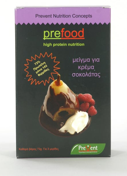 Prevent Prefood Chocolate Pear Cream Επιδόρπιο - Κρέμα με Γεύση Σοκολάτα - Αχλάδι, 73gr