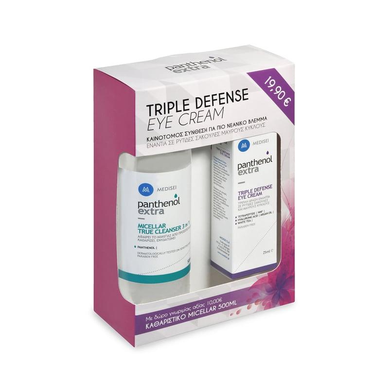 Panthenol Extra Triple Defense Eye Cream Κρέμα Ματιών Τριπλής Δράσης, 25ml & ΔΩΡΟ Micellar True Cleanser 3 in 1 Ντεμακιγιάζ, 500ml