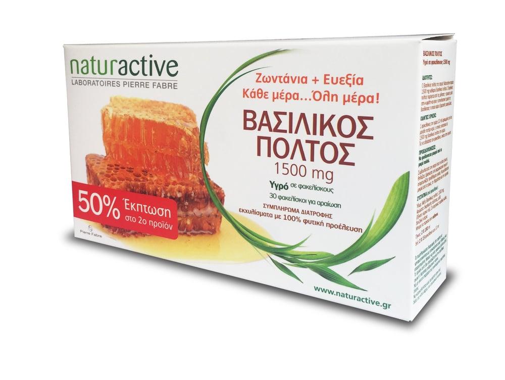 Naturactive Βασιλικός Πολτός Υγρός για την Ενίσχυση της Άμυνας με -50% στο 2ο Προϊόν, 2 x 15 φακελίσκοι