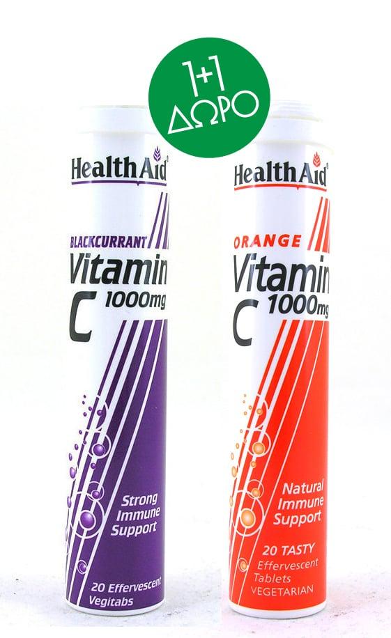 Health Aid Vitamin C 1000mg (1+1 FREE) with Orange & Blackcurrant Flavour, 2 x 20 eff.tabs
